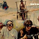 Iggy Pop - In The Death Car
