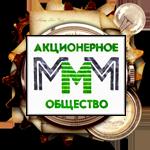 История  МММ. Реклама МММ на ТВ