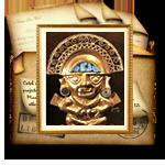 Инки. Религия инков
