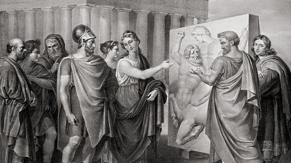 Перикл. Афинская Демократия