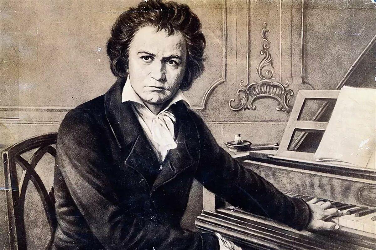 Людвиг ван Бетховен – К Элизе
