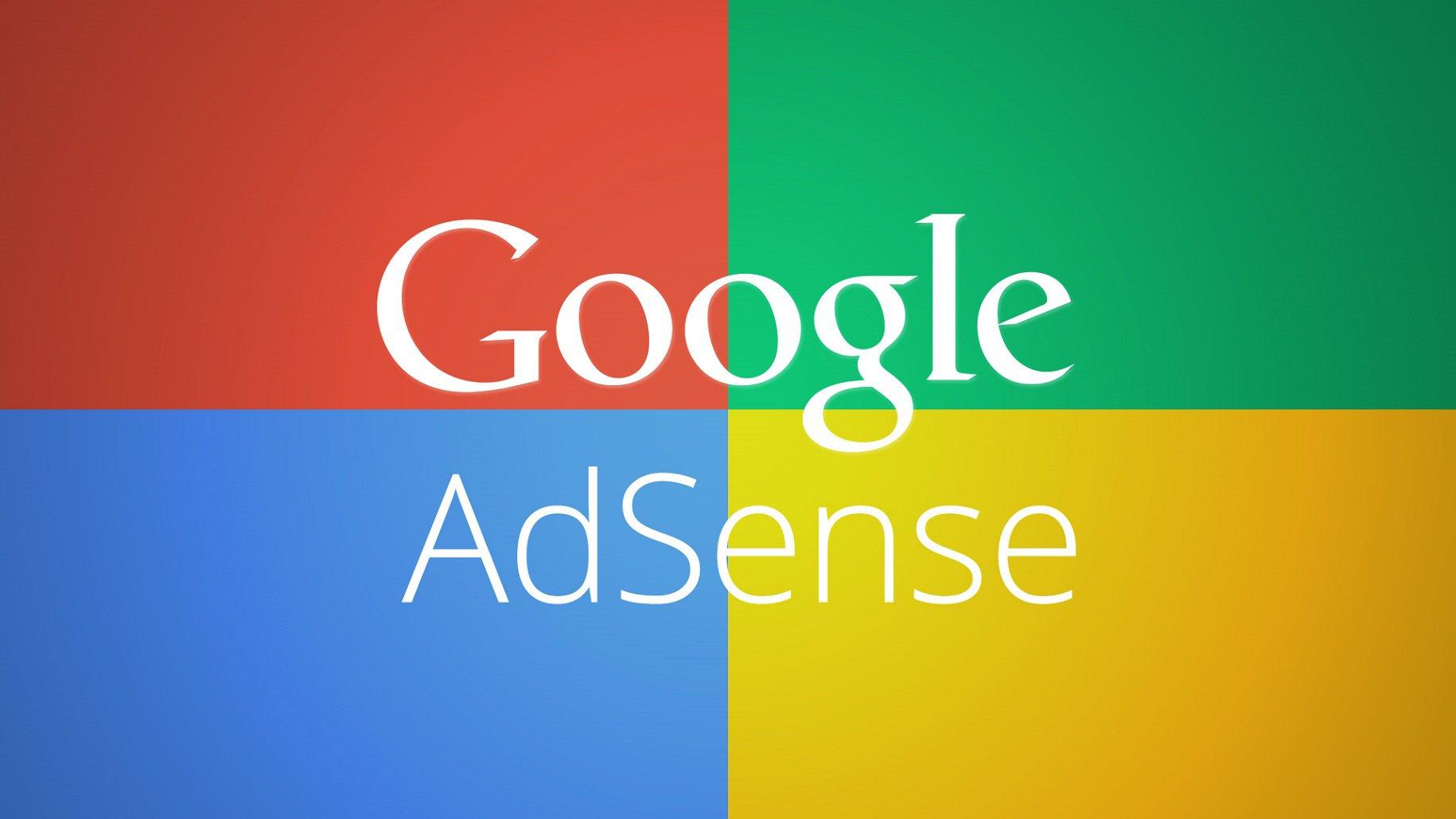 Вывод Google Adsense в Беларуси. EXP 006